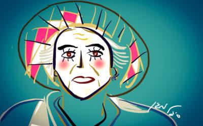 קשישה  עם כובע רחב שוליים – ציור של סיגל מגן